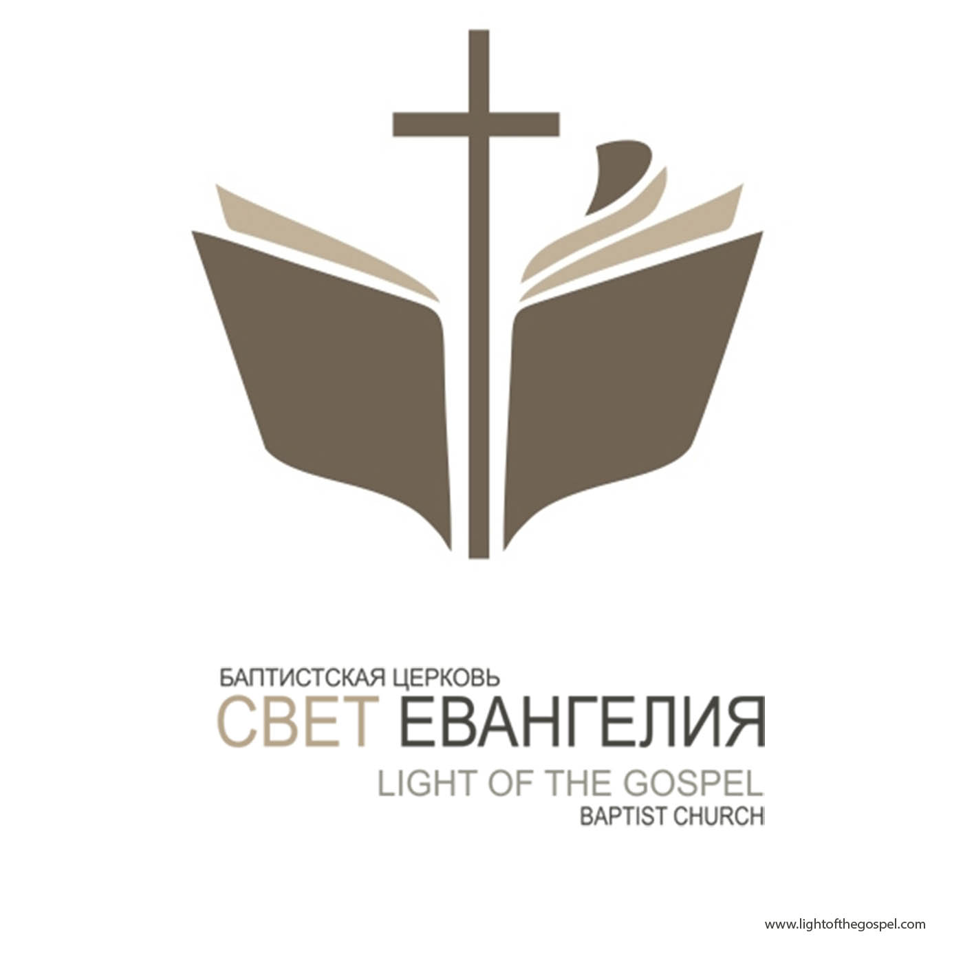 Light Of The Gospel; LOTG; Свет Евангелия